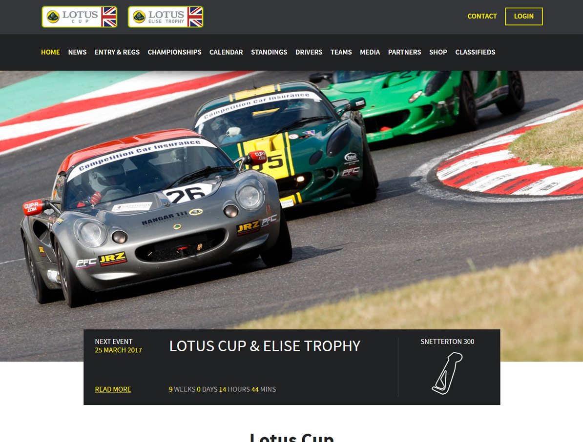 Lotus Cup Primary Screenshot